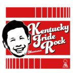 kentuckyfriedrock-image